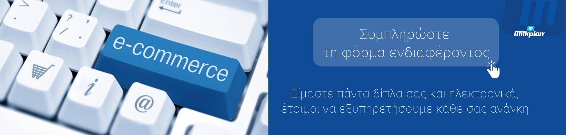 proforma_slide_n