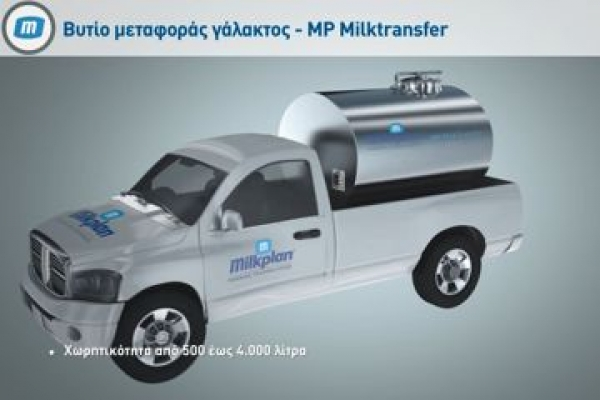 MP Milk Transfer - milk transportation