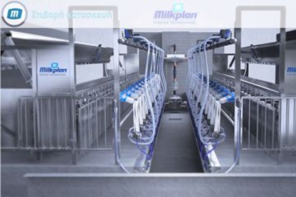 MP Armektron F4A - Sheep & goats milking system