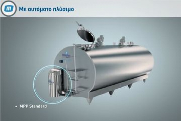 MP Powertank - closed type milk cooling tanks
